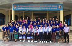 Rencontre d'amitié entre les jeunes Quang Binh - Kham Muon