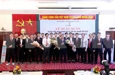 Le Vietnam au 45e concours mondial de qualification professionnelle