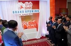 Le Cambodge lance la plus grande plate-forme d'achat en ligne