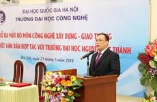 Trois Vietnamiens dans le Top 100.000 des premiers scientifiques du monde