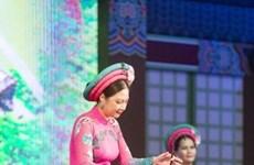 Des troupes d'art vietnamiennes se produisent en République de Corée