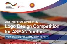 Lancement du concours de création de logo de l'ASEAN 2020