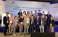 """Le Vietnam à une """"Rencontre entre vendeurs et acheteurs indiens - CLMV"""""""