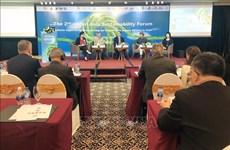 Aider les entreprises vietnamiennes à participer aux chaînes d'approvisionnement mondiales