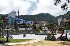 Vinh Phuc accueille plus de 15,5 millions de touristes en trois ans