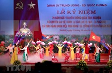Le Vietnam et le Laos célèbrent leur grande amitié et leur solidarité spécial