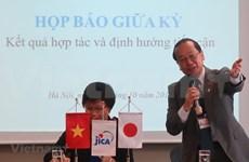 La JICA s'est engagée à soutenir le Vietnam dans ses stratégies à long terme