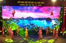 Ouverture du Festival mondial du cirque d'Ha Long 2019