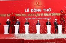 Mise en chantier d'un centre commercial Vincom à Ha Giang