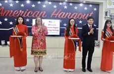 """Inauguration du « Lieu de rencontre des États-Unis"""" à l'Université d'An Giang"""