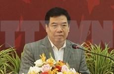 Conférence sur les liens entre le Parti communiste du Vietnam et le Parti communiste soviétique