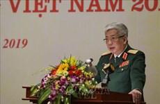 Présentation des conférences et manifestations militaires de l'ASEAN en 2020