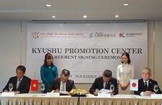 Création d'un centre de promotion de la région japonaise de Kyushu à Hanoï
