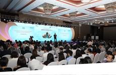 Le 2e Sommet du Tourisme du Vietnam 2019 à Hanoï