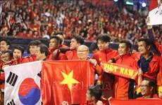SEA Games 30 : la présidente de l'AN félicite la délégation vietnamienne