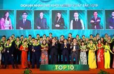 Quatre- vingt et un  excellents jeunes entrepreneurs honorées