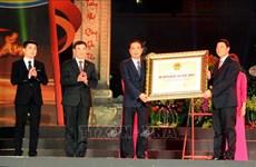 La citadelle de Xuong Giang reconnue comme vestige national spécial
