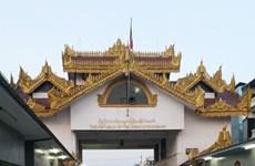 Le commerce frontalier entre le Myanmar et la Thaïlande dépasse le milliard de dollar