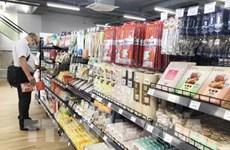 Premier centre commercial spécialisé dans la vente des produits domestiques japonais à HCM-Ville