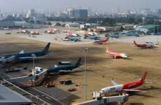 Report du plan de Vietravel Airlines pour ses premiers vols en raison de COVID-19