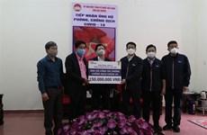 Soutien d'entreprises d'IDE à la lutte contre le COVID-19 au Vietnam