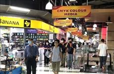 La Thaïlande envisage de supprimer le couvre-feu nocturne