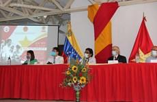 Distinction d'anciens guérilleros vénézuéliens ayant soutenu la révolution vietnamienne