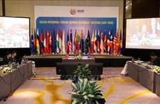 ASEAN 2020: les États-Unis affirment leur engagement à soutenir le COC