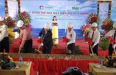 Nouvelle centrale éolienne de 48 MWp mise en chantier à Trà Vinh