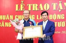L'entraîneur en chef sud-coréen Park Hang-seo à l'honneur