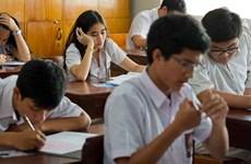 L'Indonésie développement des ressources humaines pour faire face au COVID-19