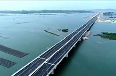 Décision du PM sur la création de la zone économique Quang Yen