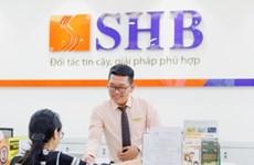 SHB remporte quatre prix bancaires et financiers asiatiques