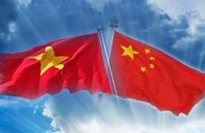 Messages de félicitations pour la Fête nationale chinoise