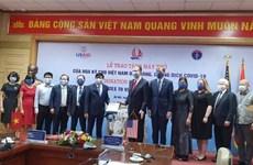 COVID-19: Les États-Unis offrent au Vietnam 100 nouveaux ventillateurs