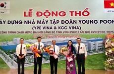 Vinh Phuc: mise en chantier d'une usine de fabrication de composants électroniques