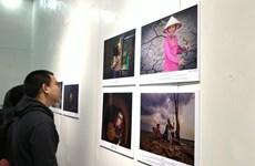 """75e anniversaire de l'ONU : Remise des prix du concours de photos UN75 """"L'avenir que je veux"""""""