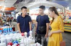 Foire de promotion du commerce 2020 à Ho Chi Minh-Ville