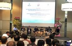 Accroître la capcaité d'accès au capital pour les entreprises vietnamiennes