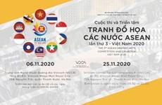 Bientôt la 3è exposition de peinture graphique des pays de l'ASEAN - Vietnam 2020 à Hanoï