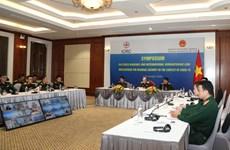 Séminaire sur la cyberguerre et le droit international humanitaire