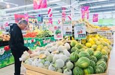 Les ventes au détail des dix mois dans la province de Vinh Phuc en légère hausse