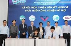 Coopération régionale pour développer les industries auxiliaires