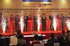 Ouverture du salon international sur l'industrie auxiliaire VIMEXPO 2020