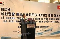 Inauguration du Centre de consultation et de solutions technologiques Vietnam -  R. de Corée