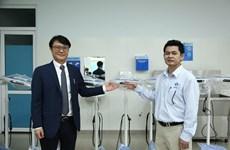 Deux hôpitaux de Quang Ngai reçoivent des dons médicaux sud-coréens