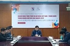 Promouvoir la coopération commerciale Vietnam-Chine