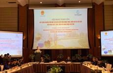 Nécessité de 21.000 milliards de dongs pour l'électrification au Vietnam