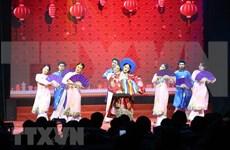 Gala artistique saluant le Nouvel An 2021 à Hanoï