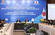 Partager les expériences japonaises pour promouvoir le développement de l'e-gouvernement